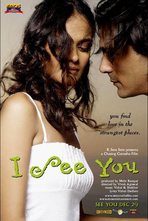 I See You (2006) Cu tine dincolo de moarte Hindi Indian