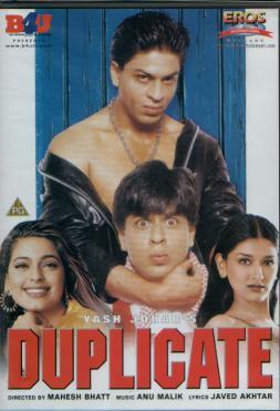 http://www.teilani.de/Shahrukh/duplicate.jpg